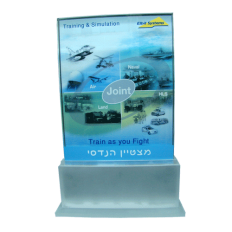 Perspex-Departmen-award-Elbit-Picture-color-printing-on-thick-sand-blasted-base.png